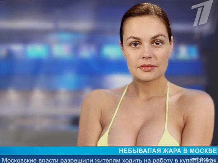 Алина Великая  Алиса Яровская обнаженная