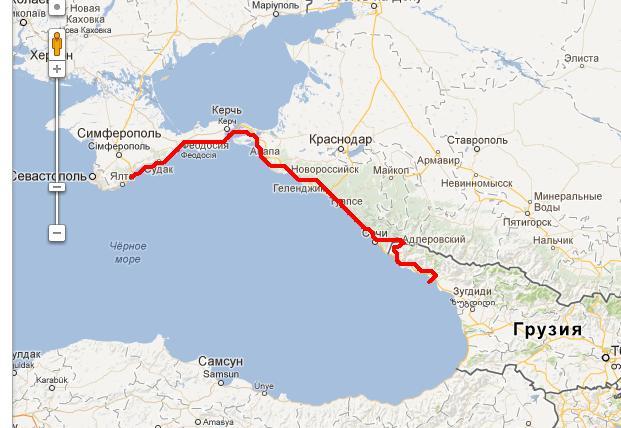 Официальный туристический сайт республики Абхазия  Гагра